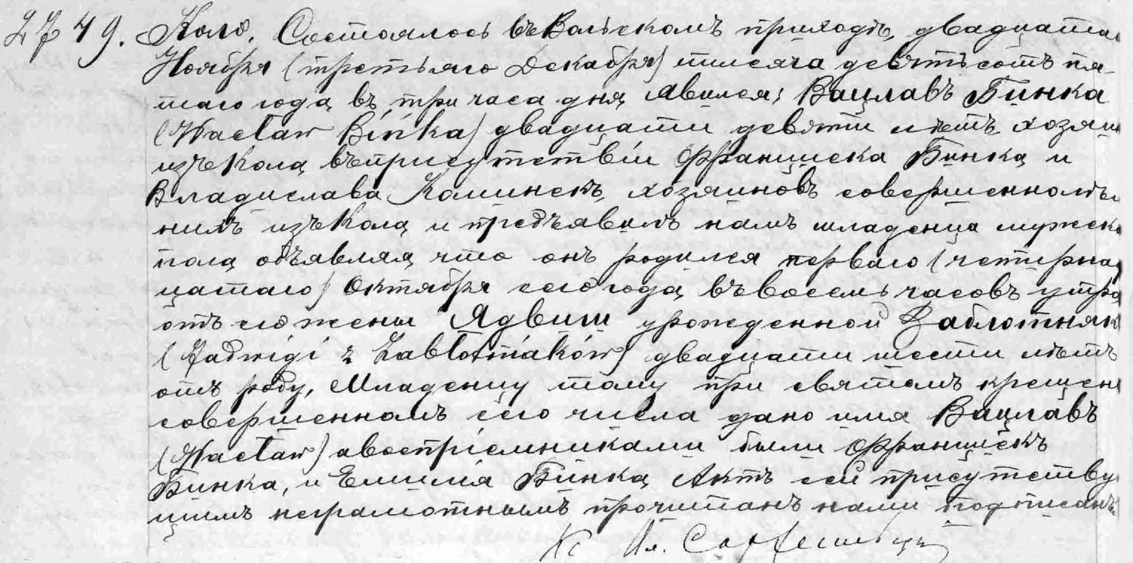 Bińka Wacław 1905 2749